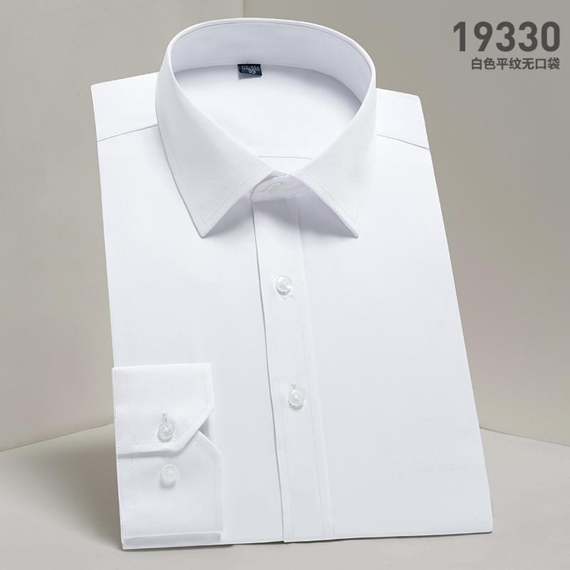 男士长袖商务款牡丹报19330(无口袋)
