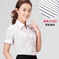 女装短袖黑色条纹V360-1
