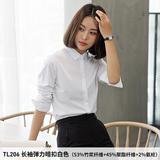 TL206女长袖弹力暗门襟方领白色