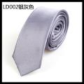 领带银色LD002