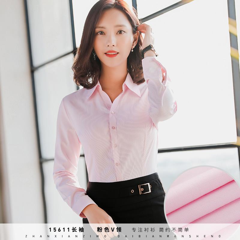 粉色平纹V领15611