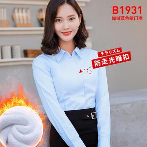 B1931女暗门襟加绒蓝色