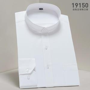 19150白色立领