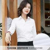 TL202女长袖弹力竹纤维V领白色