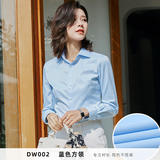 淡蓝色平纹女工装DW002(方领)