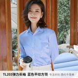 TL203女长袖弹力竹纤维方领蓝色