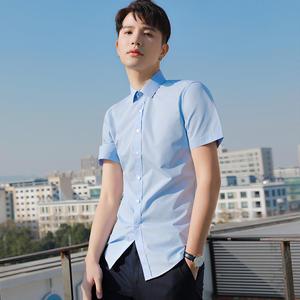 天丝棉无口袋短袖蓝TS502