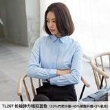TL207女长袖弹力暗门襟方领蓝色