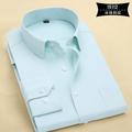 长袖15112斜纹冰绿(有大码)