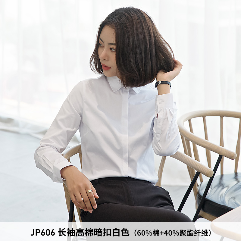 JP606女长袖高棉暗扣白色