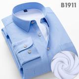50棉牛津纺保暖B1911