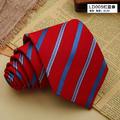 领带LD005红蓝条