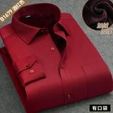 冬季加绒工装B1679枣红(红色绒)