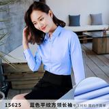 纯蓝平纹女工装15625(方领)