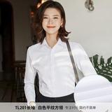 TL201女长袖弹力竹纤维方领白色