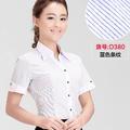 女装短袖蓝色条纹V380-1